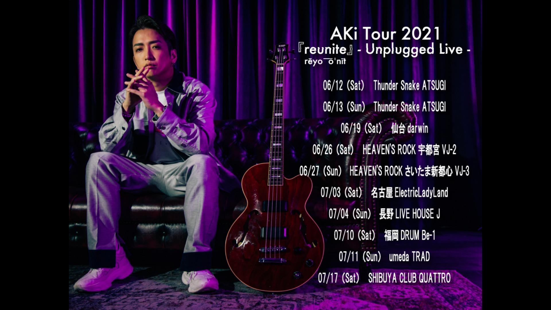 AKi Tour 2021 『reunite』 チケット受付