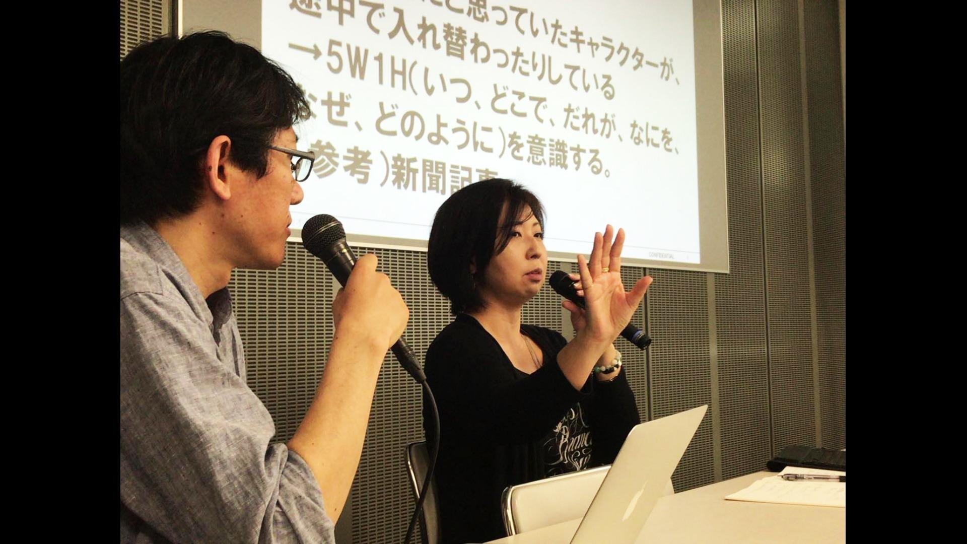 【イベント模様】勝ち抜け!シナリオコンクール対策講座
