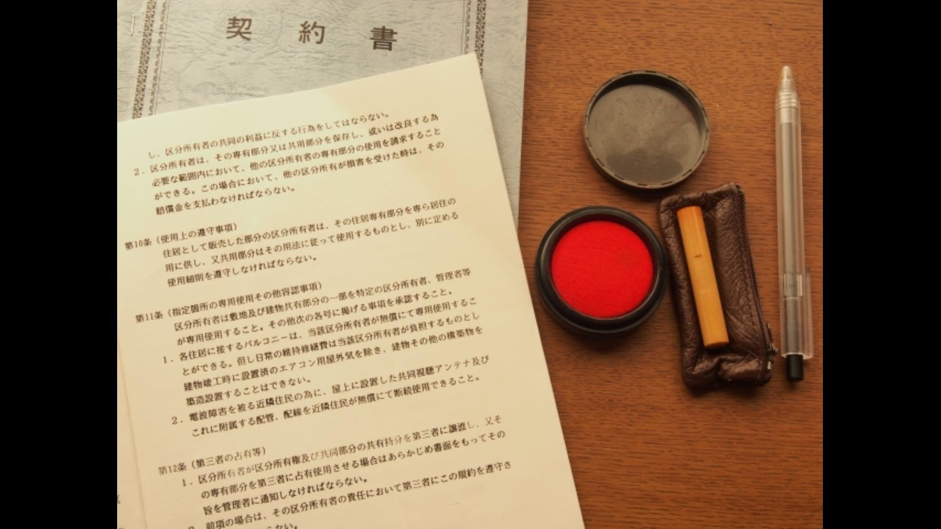 【商法】民事系3科目ケア講義2(Takumi-Aikawa担当分)