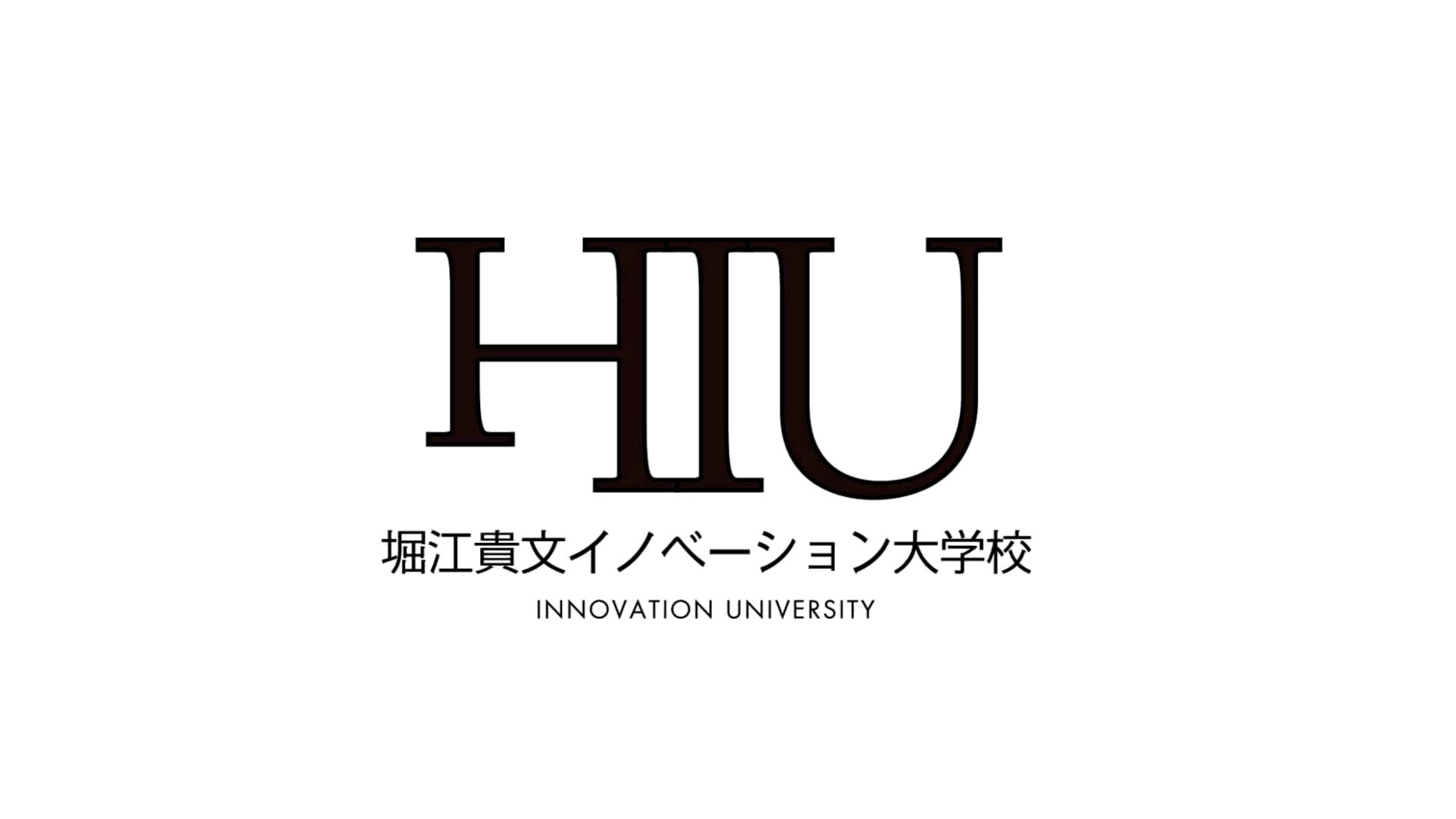[ネットイベント対談]UUUM鎌田和樹さん