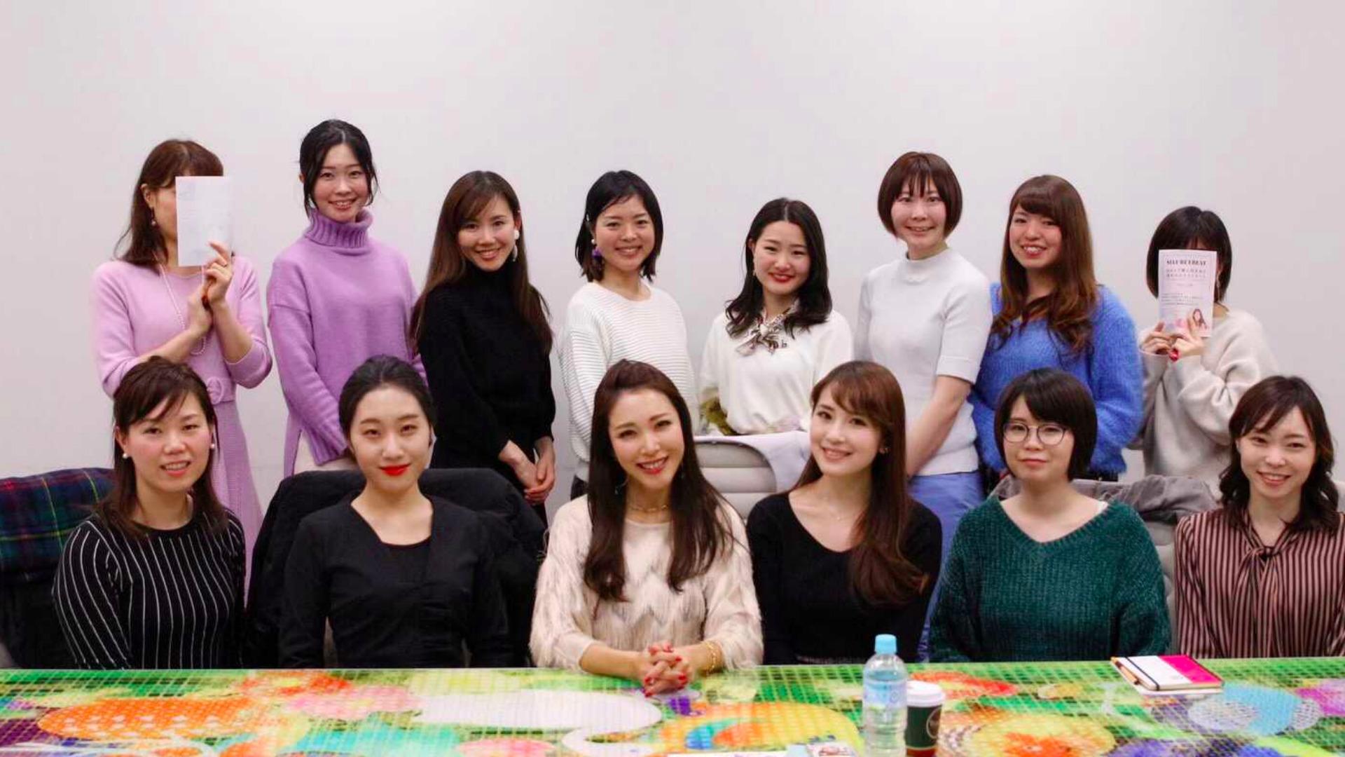 エレナの相談会♡全編動画 2019.2月