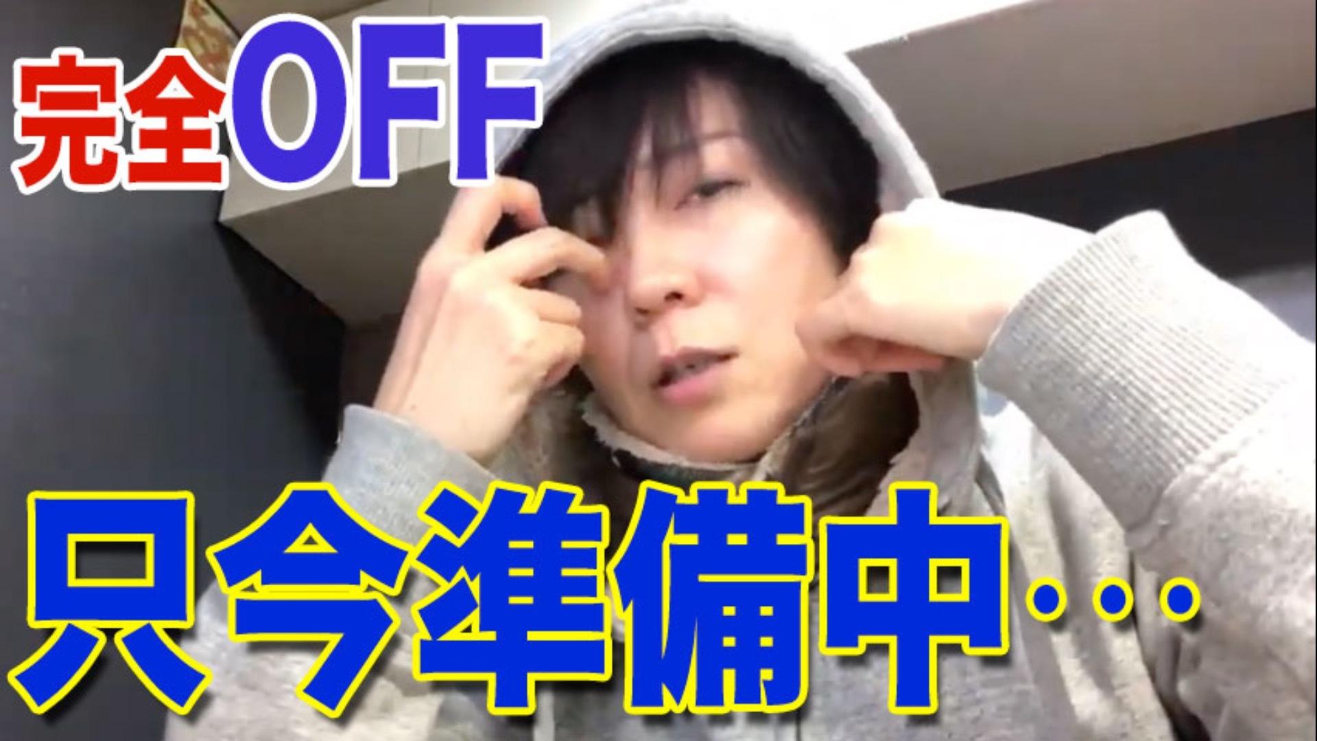 悪魔シリーズの中の準備中ライブ (2019年1月22日のライブ)
