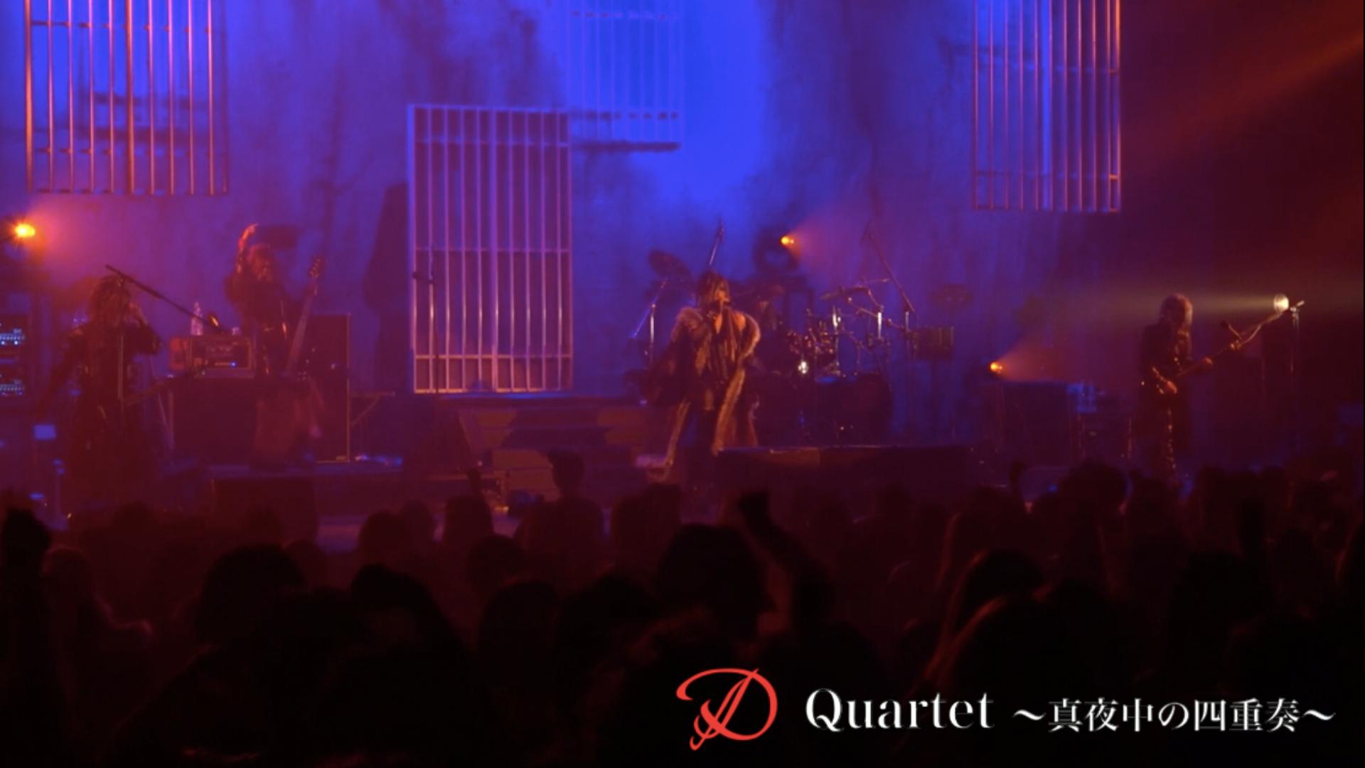 Quartet ~真夜中の四重奏~