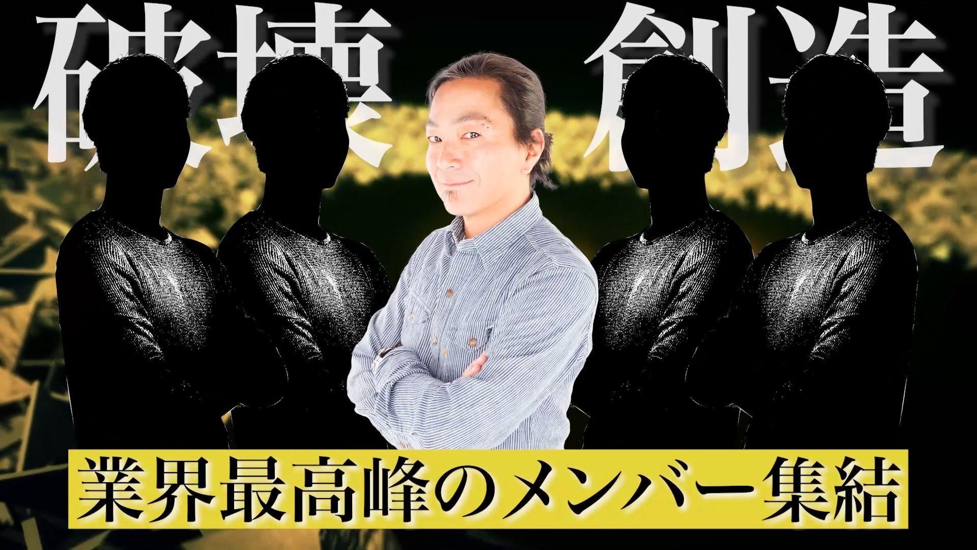 スペシャルゲスト 参戦!!その2