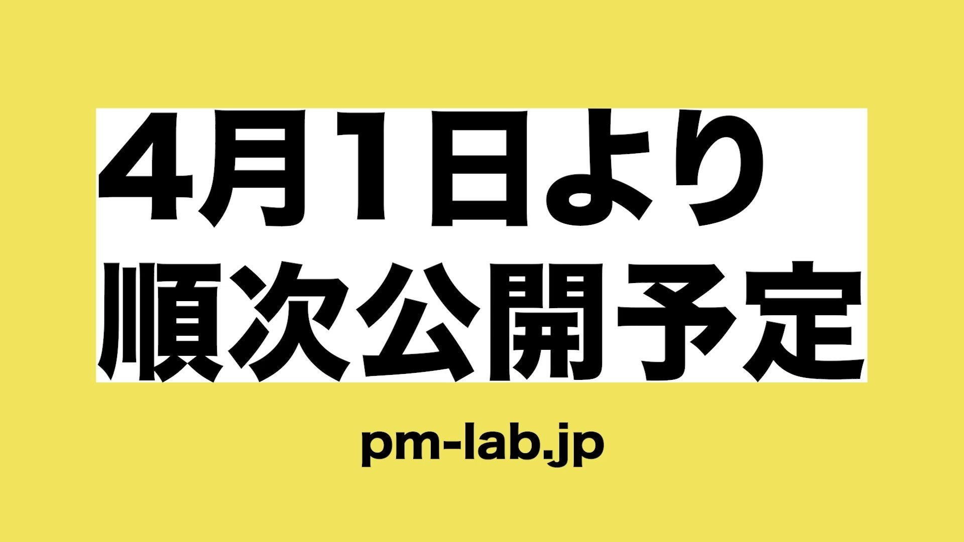 スペシャル対談 予告編