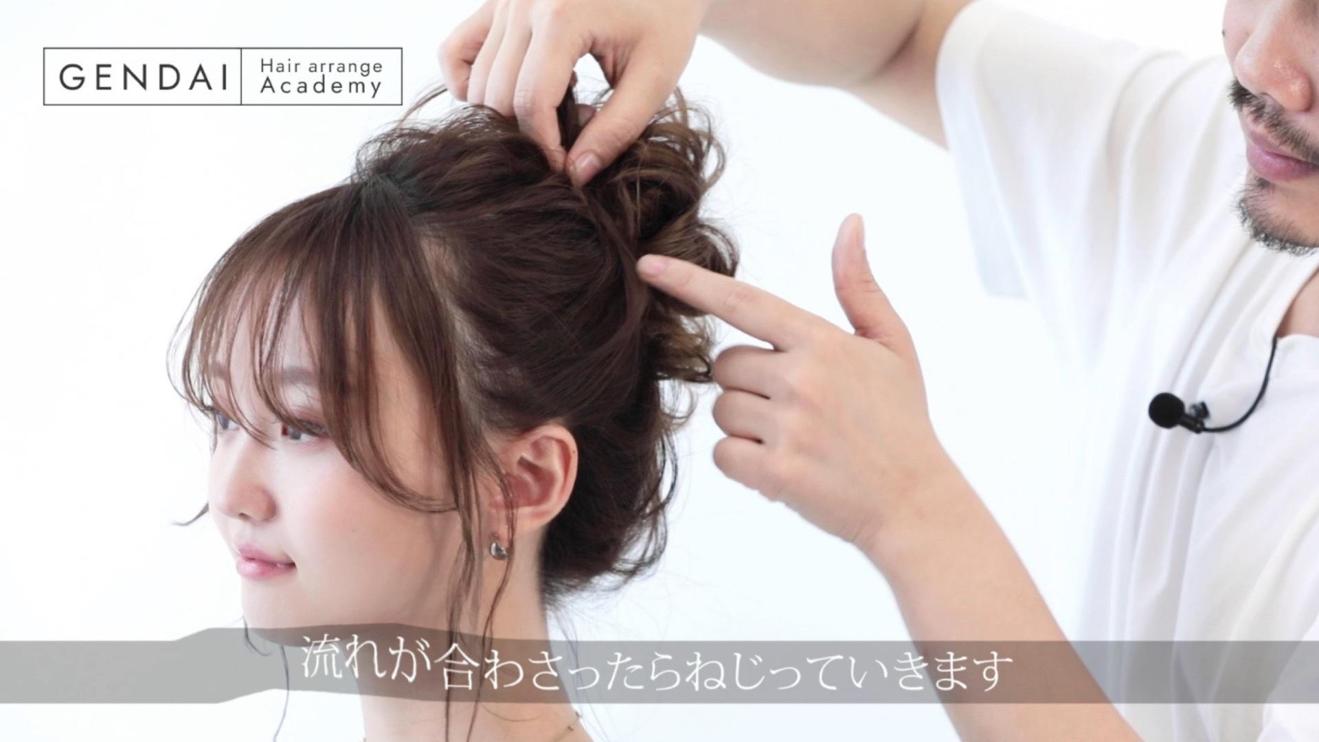 #8【高めお団子アレンジ】