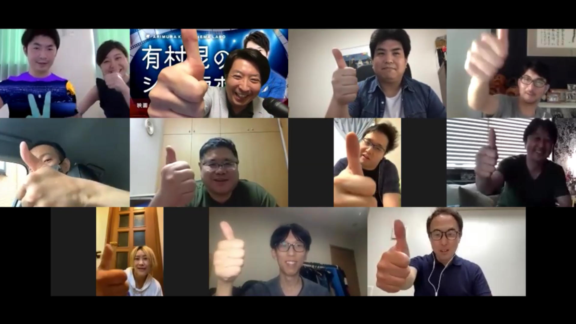 YouTube生配信にzoomで参加しよう!