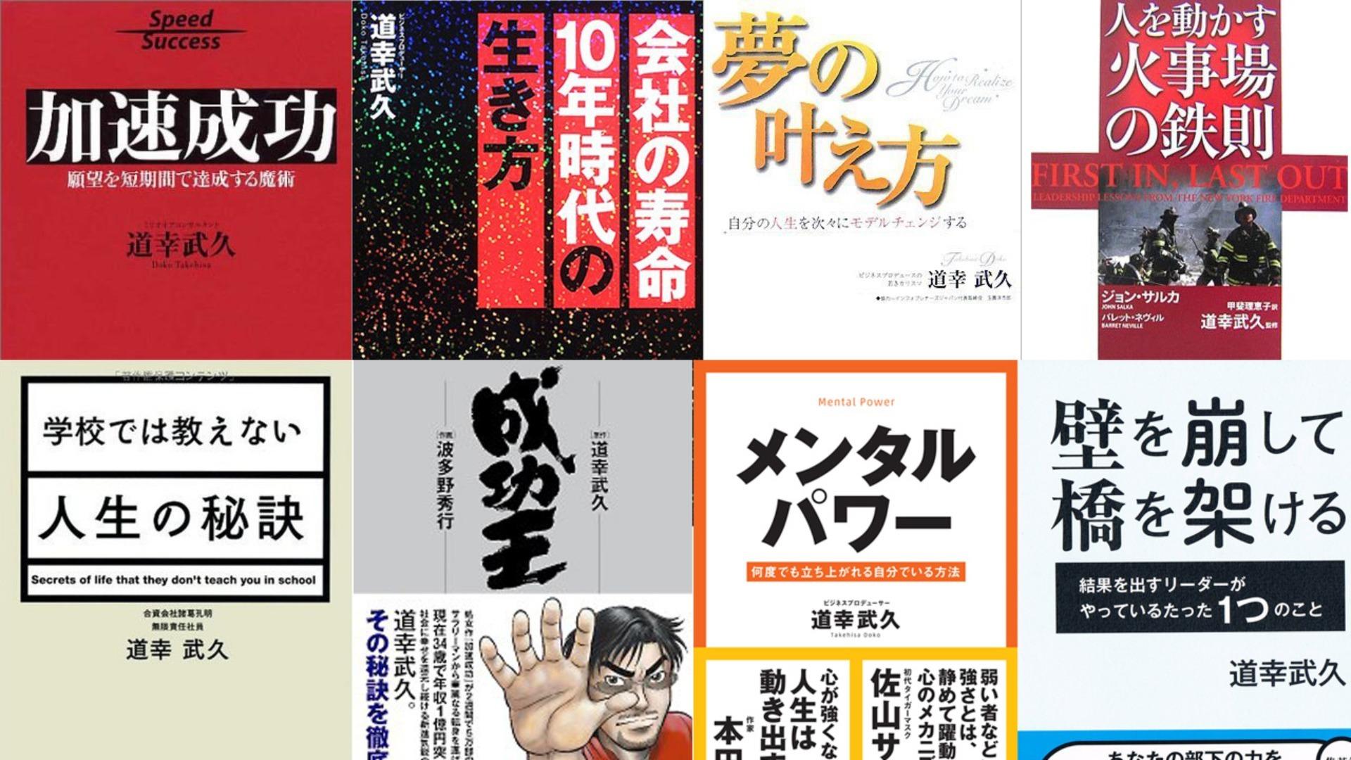 21.9.09【ビジネス編】第33回 TVは広告