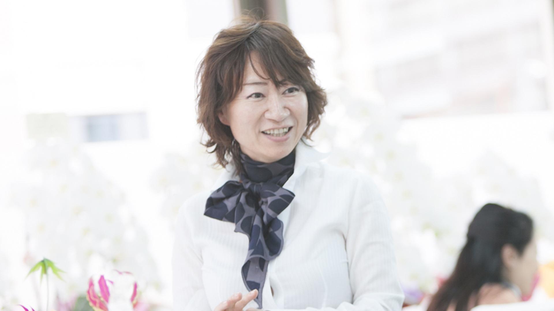 YUKIKA ONO