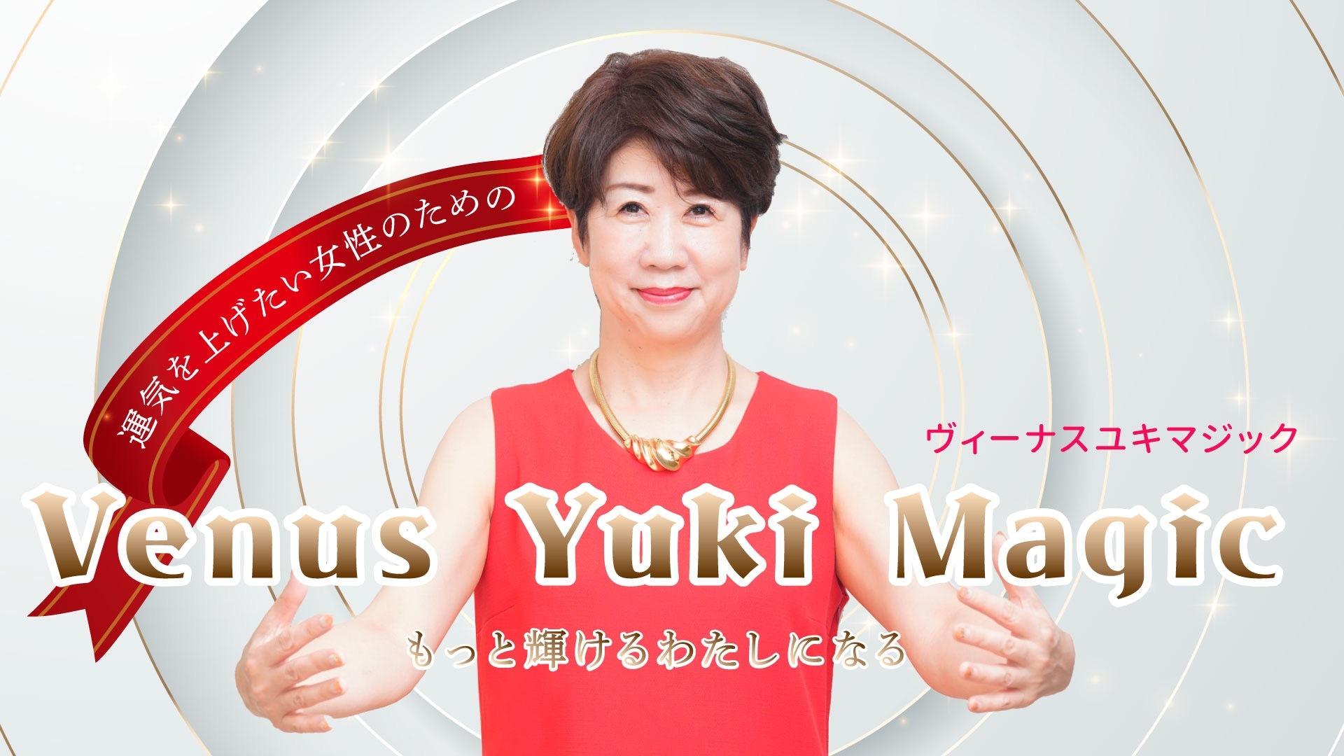 Venus Yuki Magic
