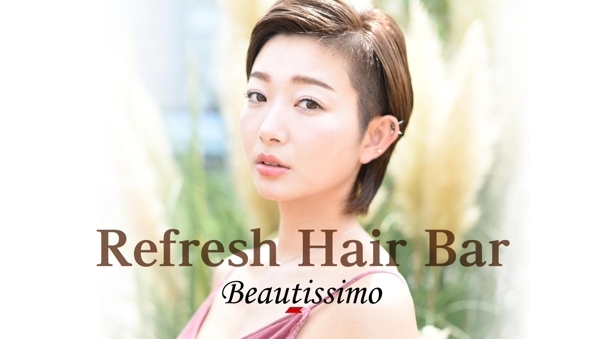 Refresh Hair BAR(RHB)