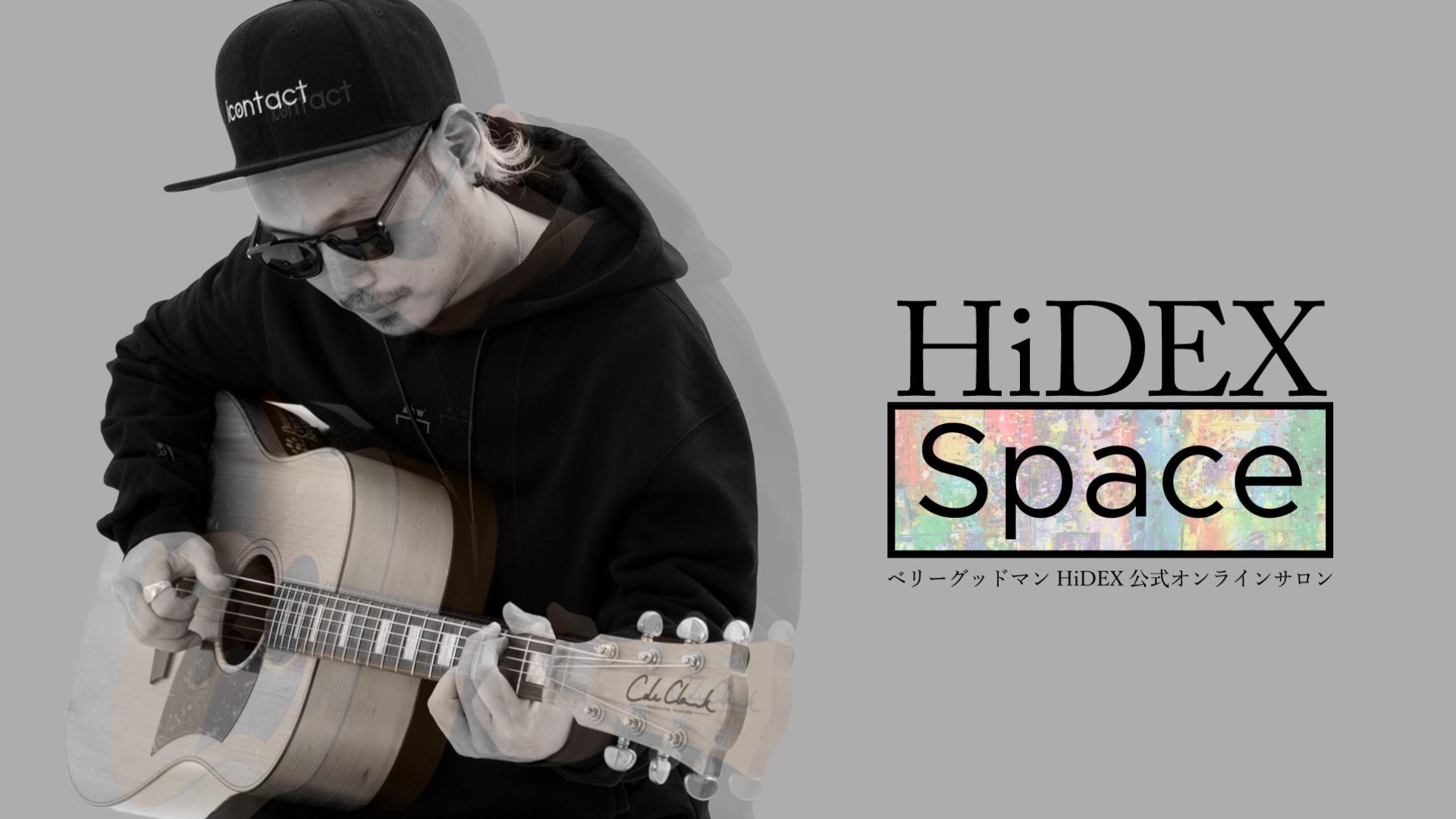HiDEX Space