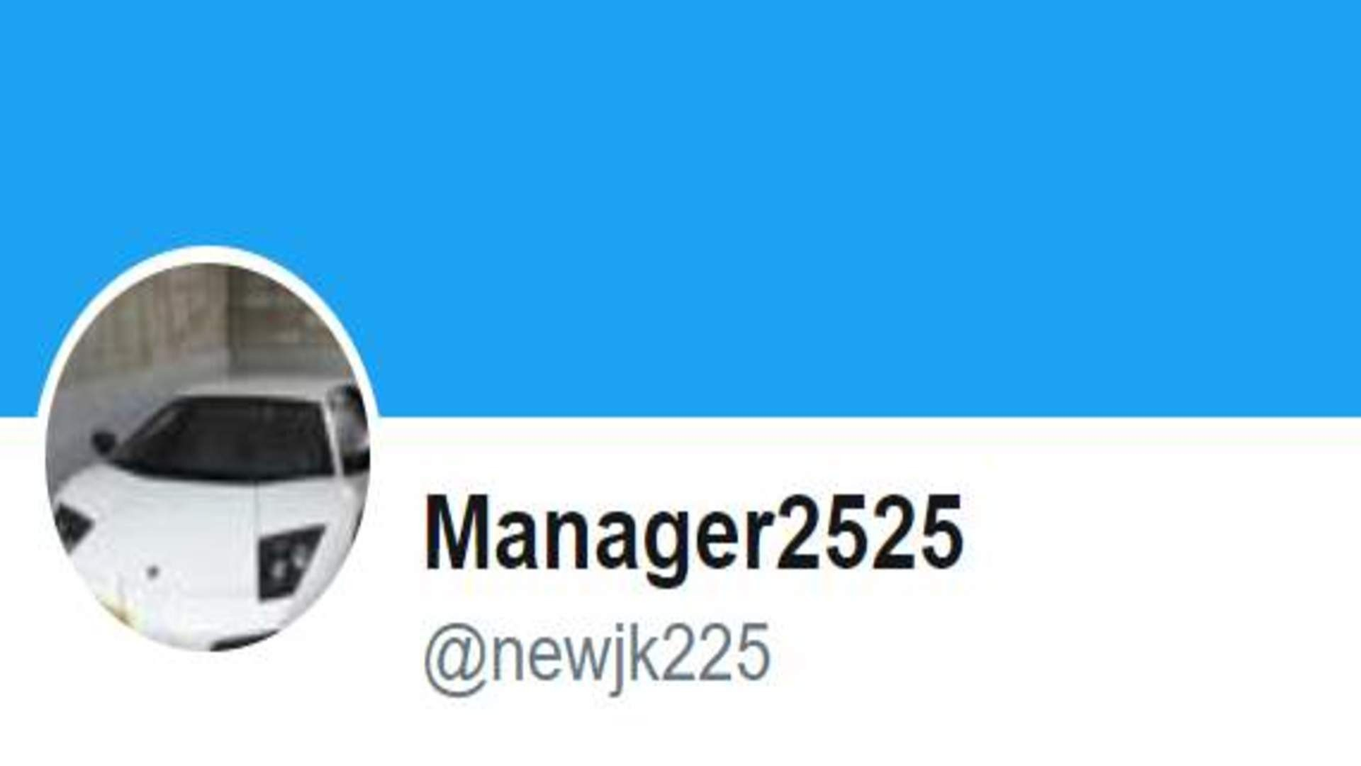 Manager2525