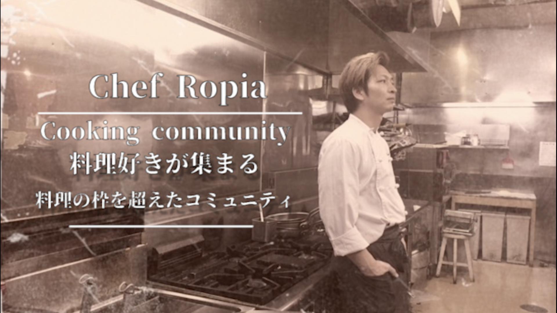 Romunita ChefRopia Online Salon