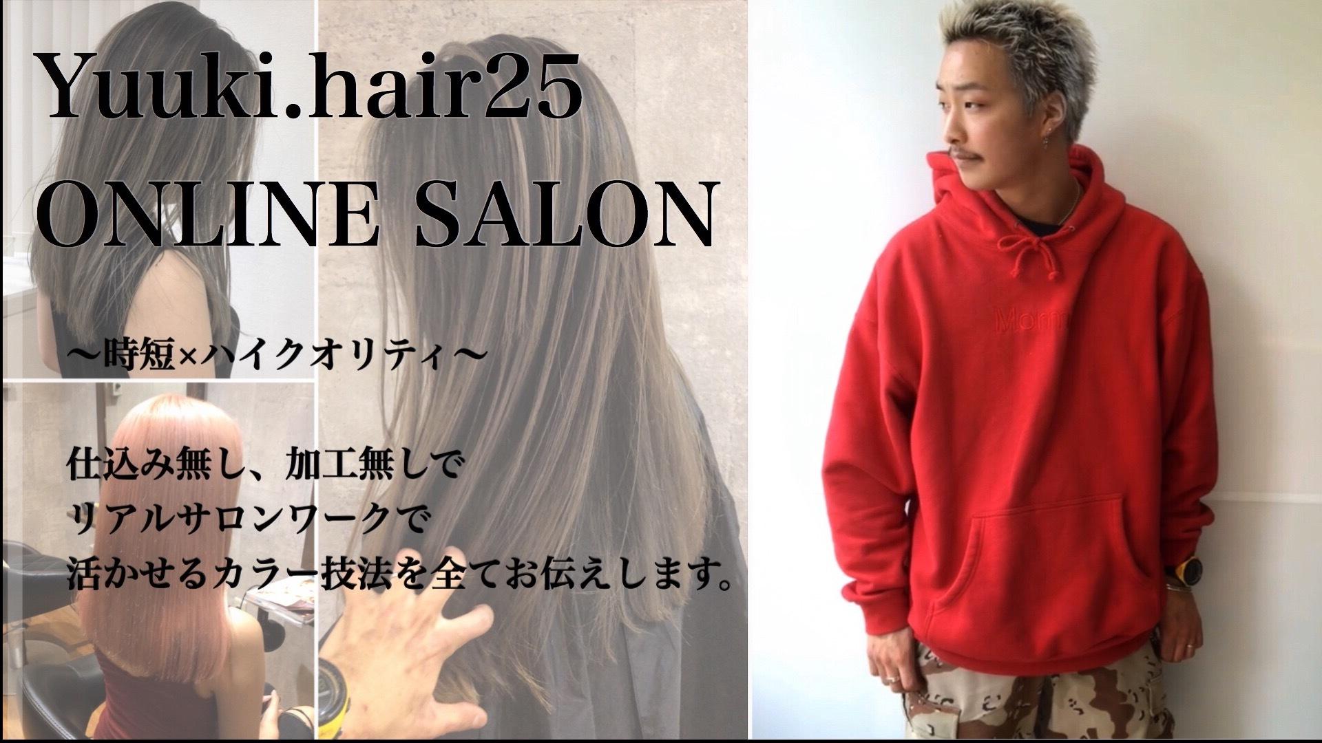 Yuuki.hair25 ONLINESALON
