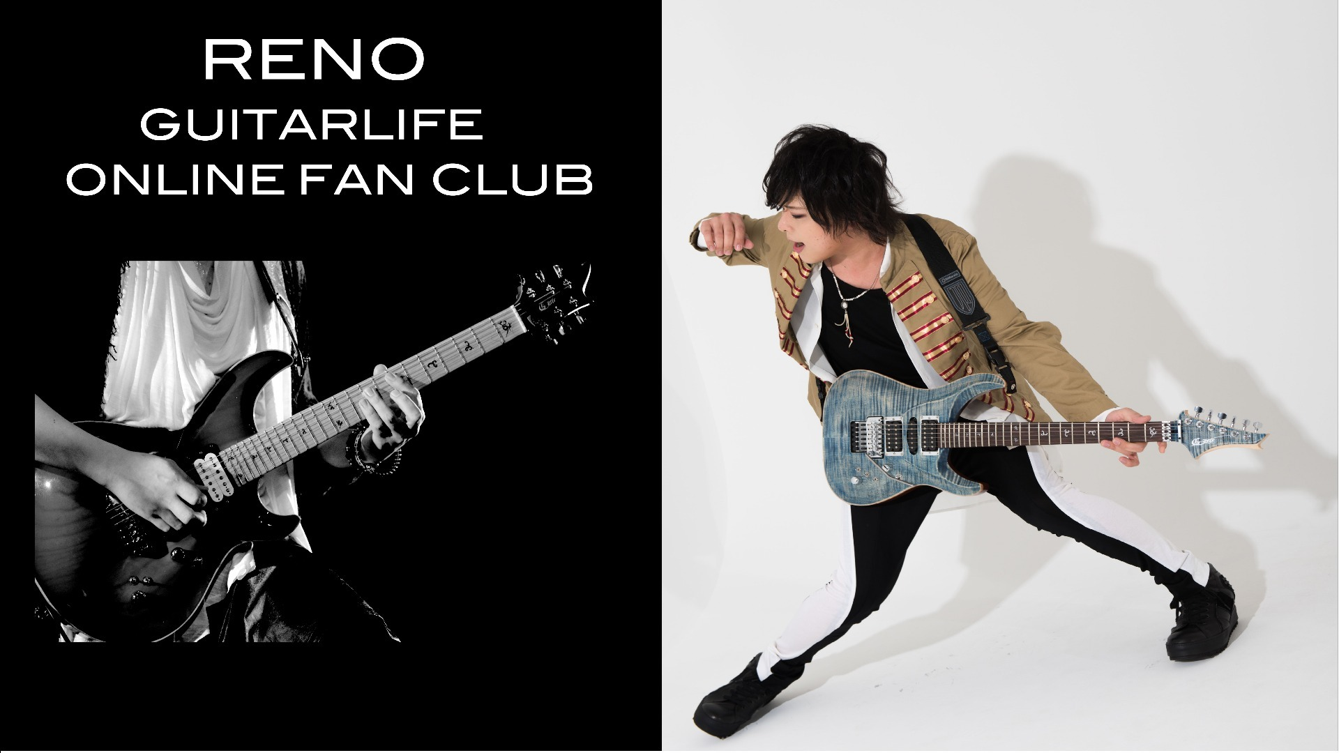 RENO  GUITARLIFE ONLINE FAN CLUB