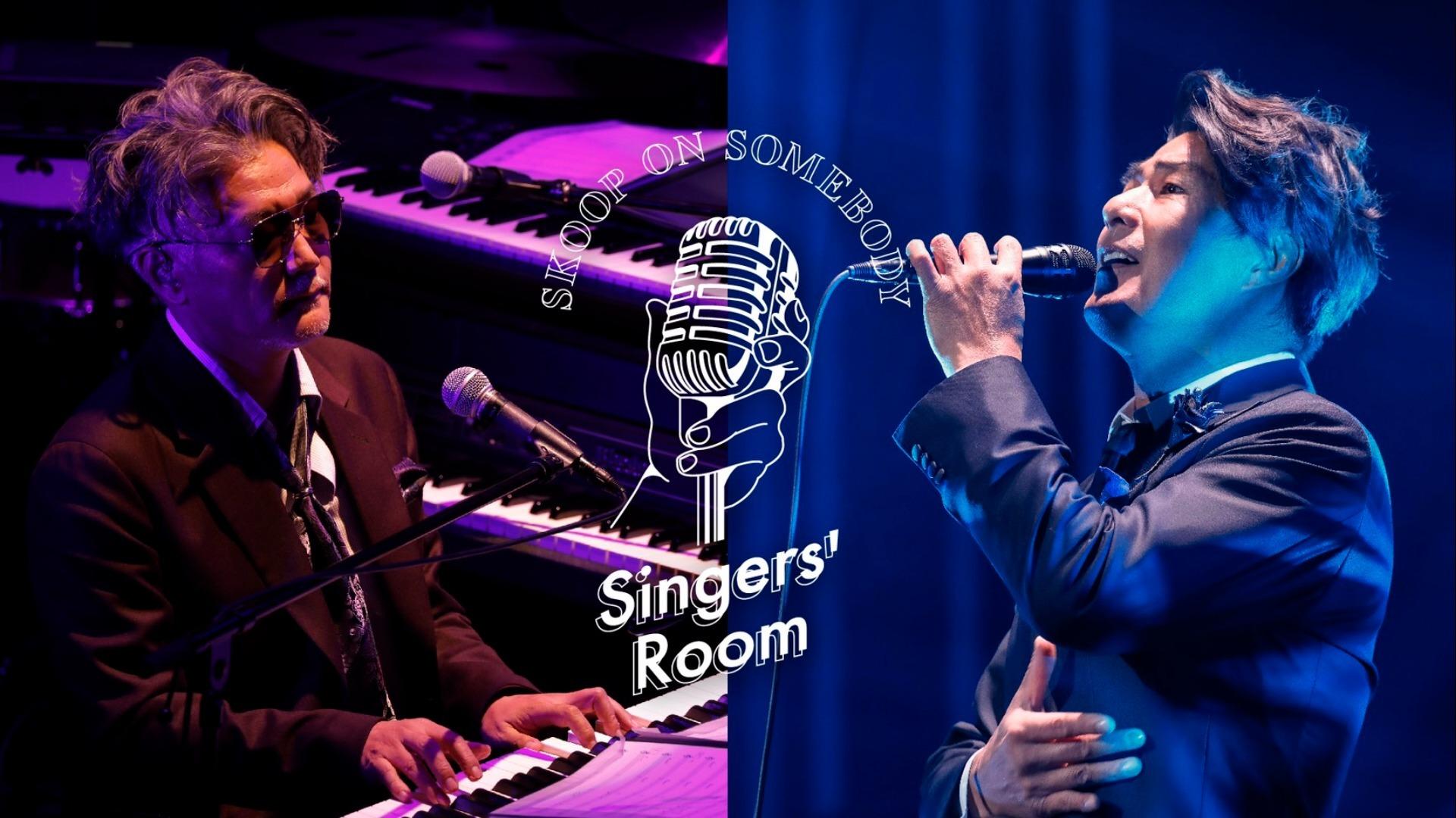 """Skoop On Somebody """"Singers' Room"""""""