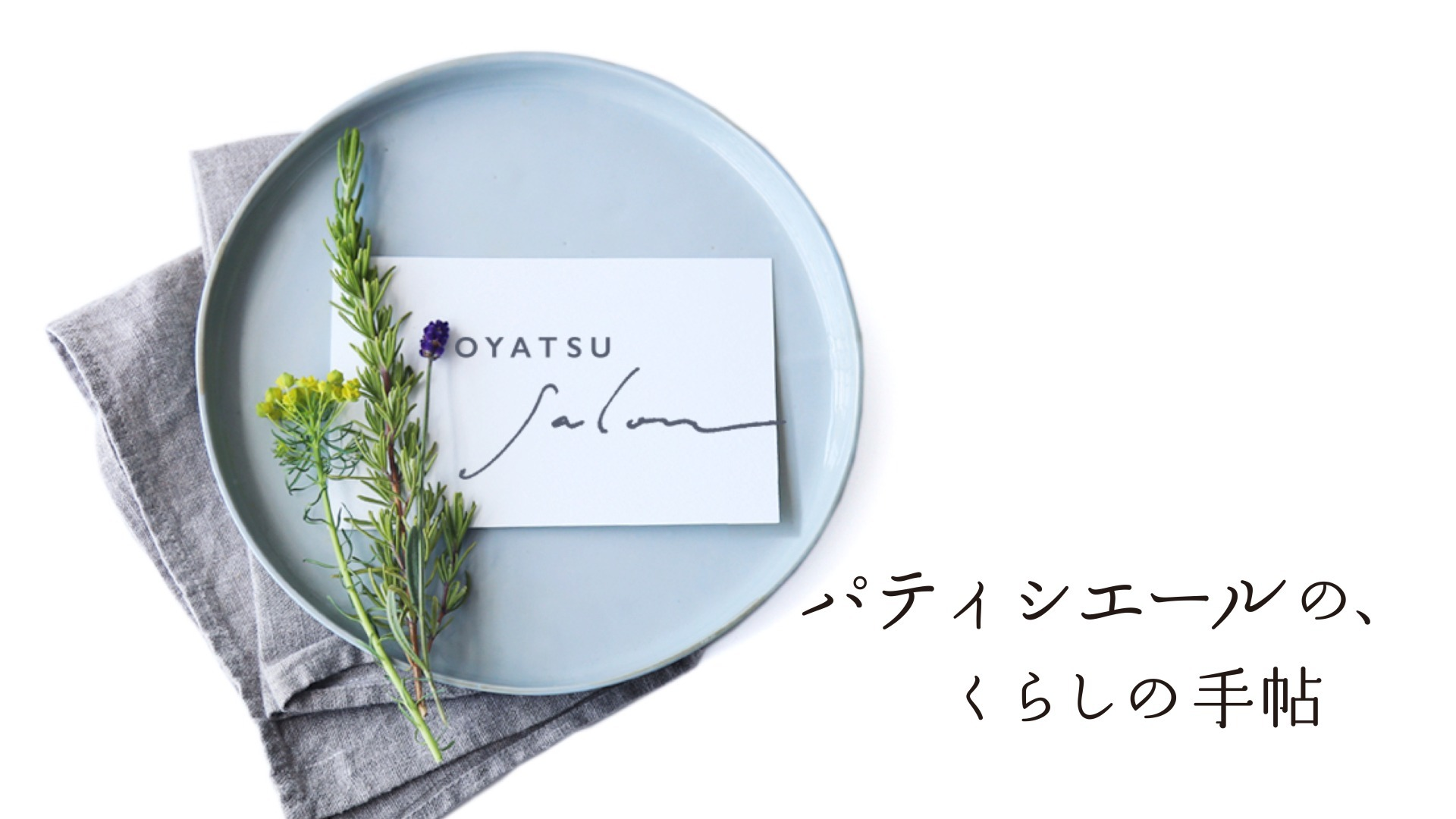 OYATSU Salon