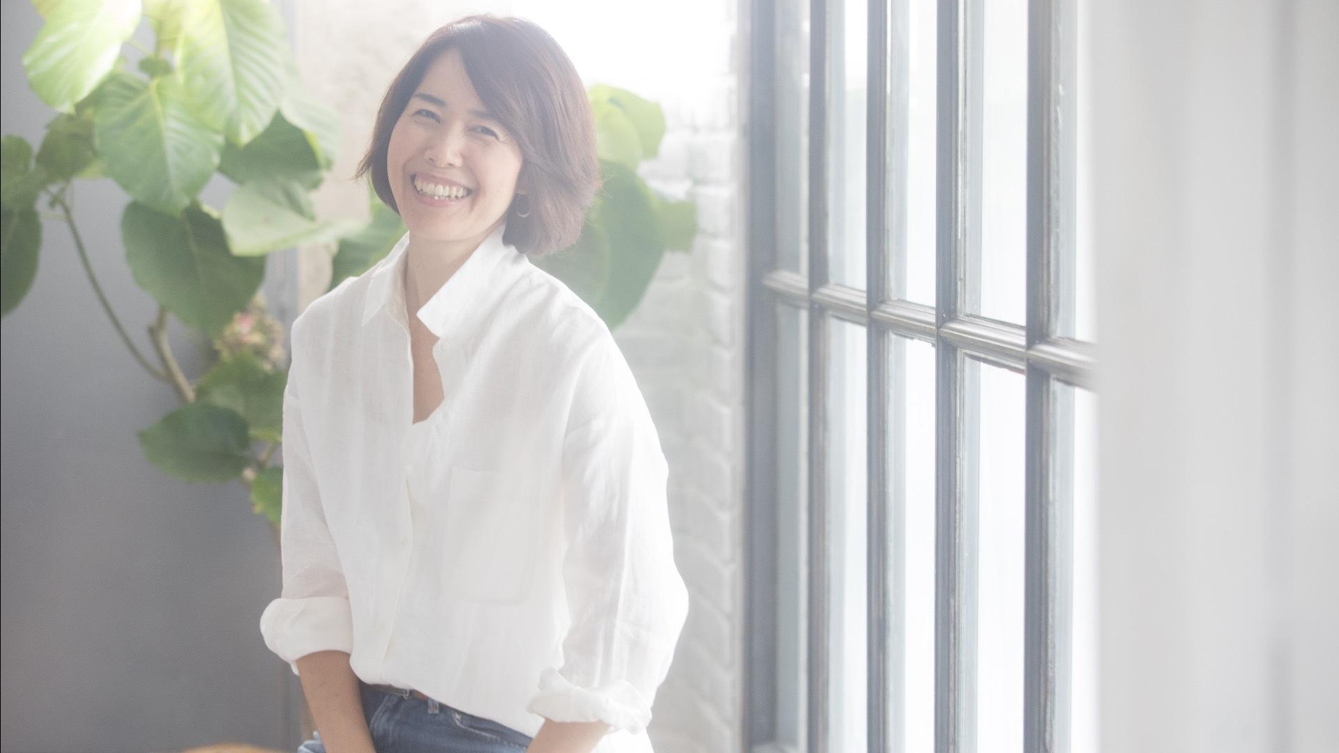 A style  Aya kurihara