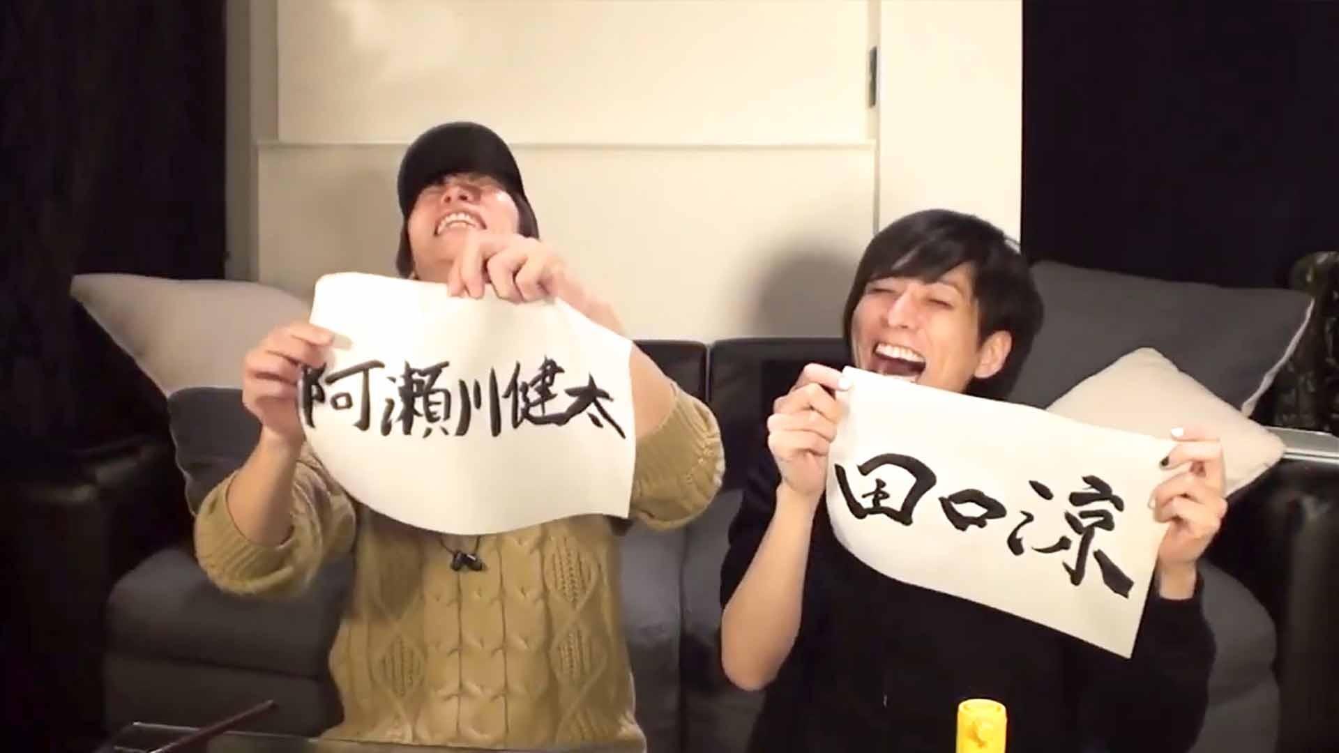"""CHASE"" 田口涼たちのオンラインサロン"