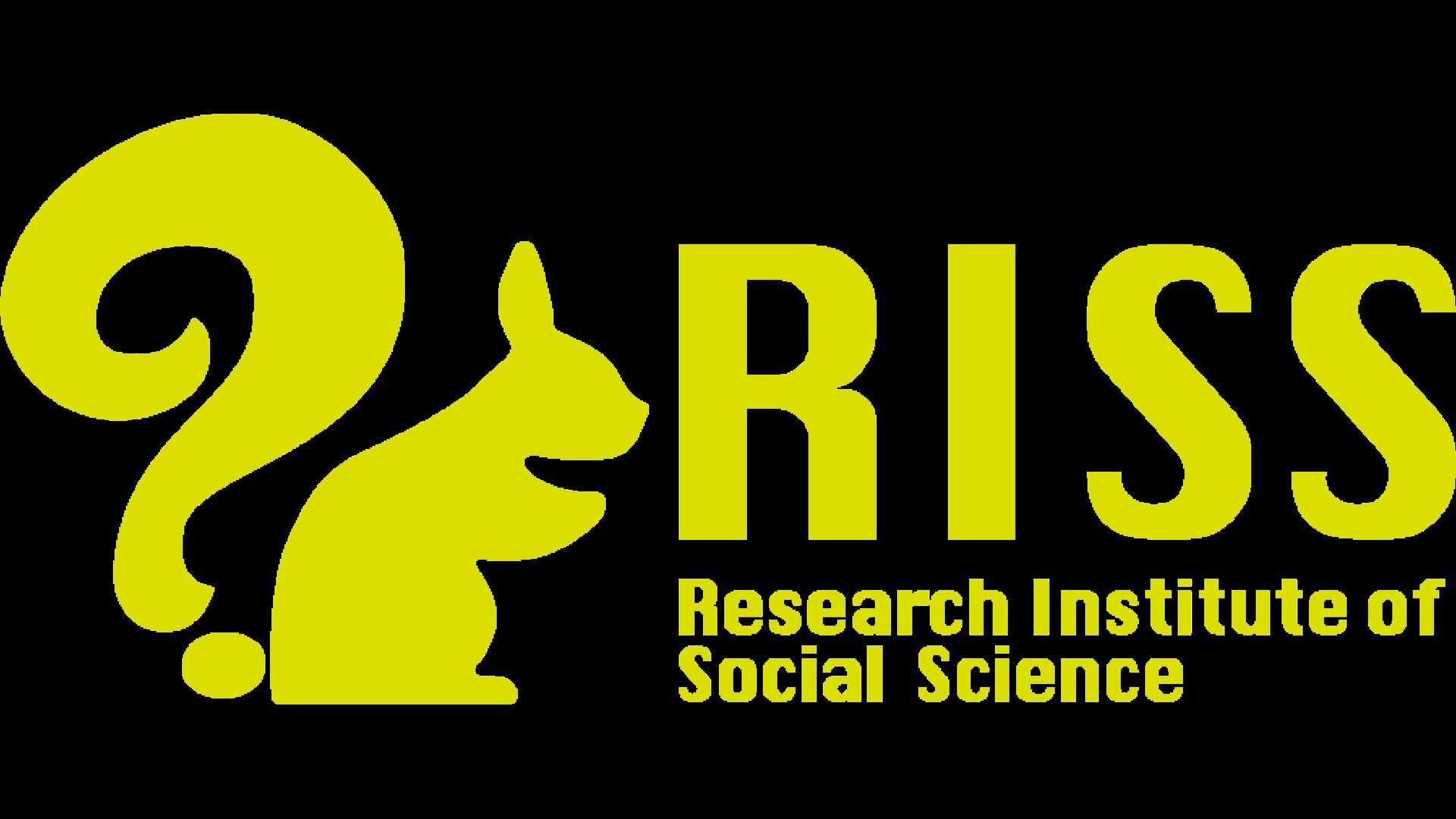 一般社団法人 社会科学総合研究機構