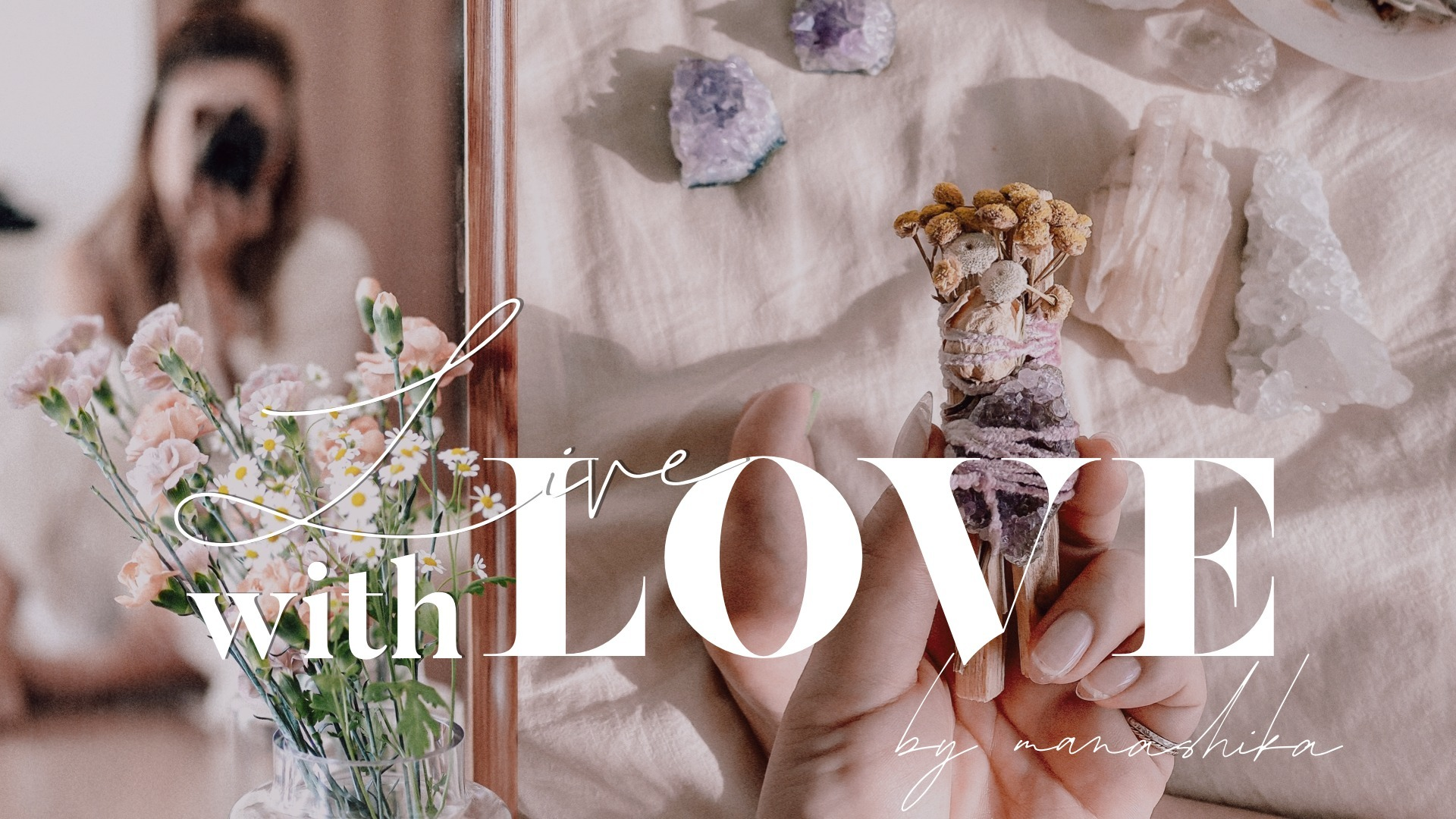 Manashikaのオンラインサロン【Live with love】