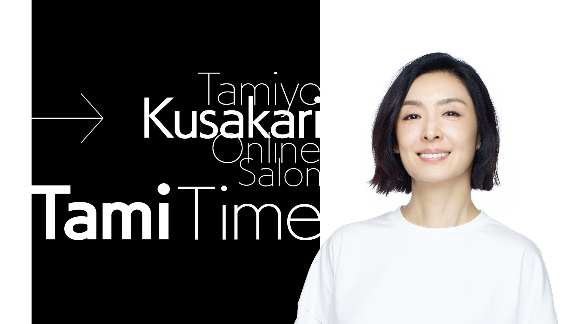 Tami Time