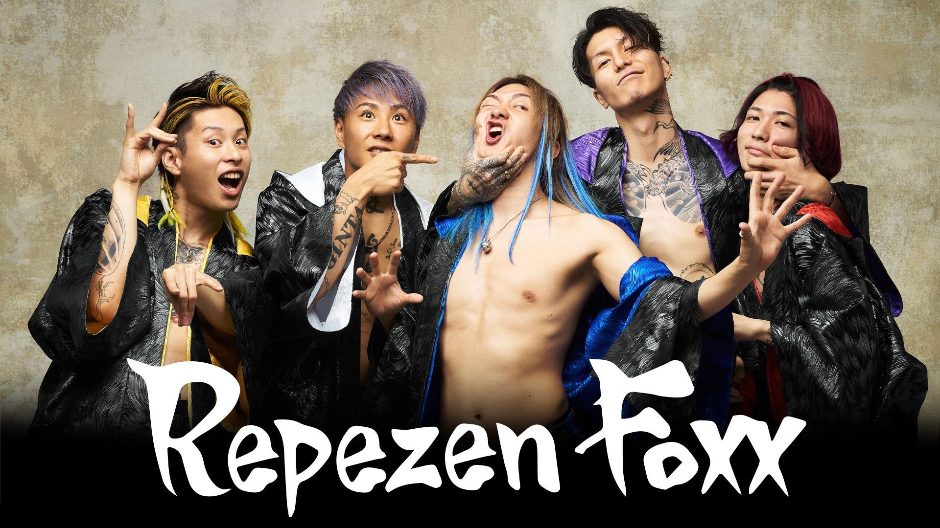 Repezen Foxxの極悪オンラインサロン(ファンクラブ)