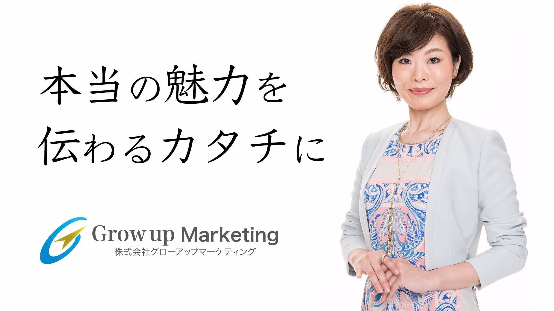 谷本理恵子(女性に売る専門家・ダイレクト出版認定セールスライター)