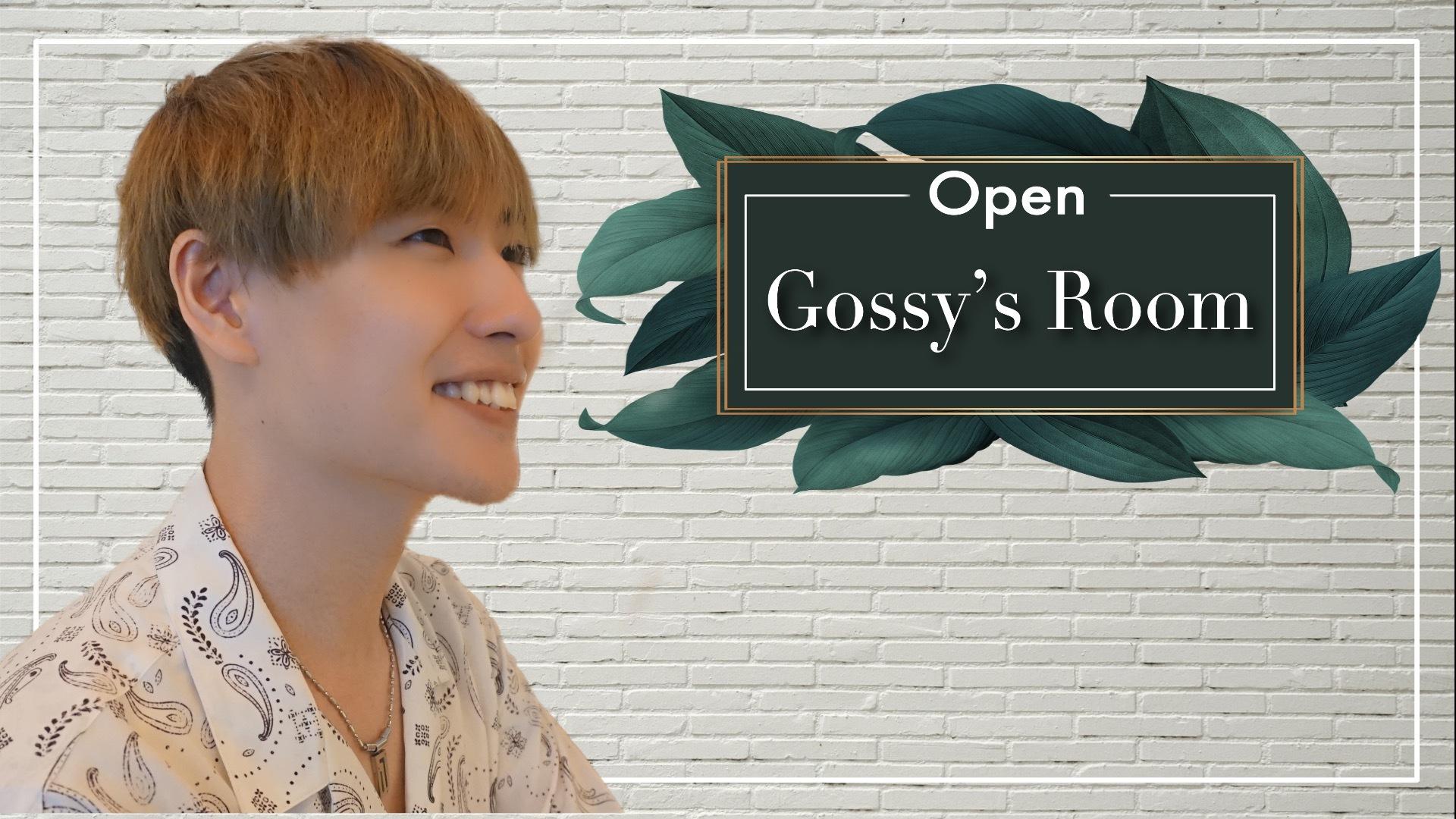 Gossy(ゴッシー)