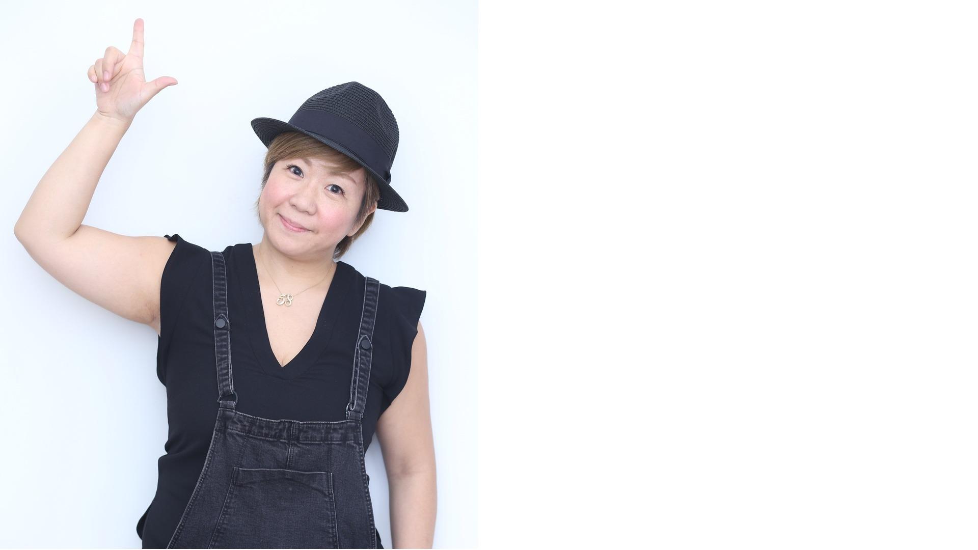 Maki Miura