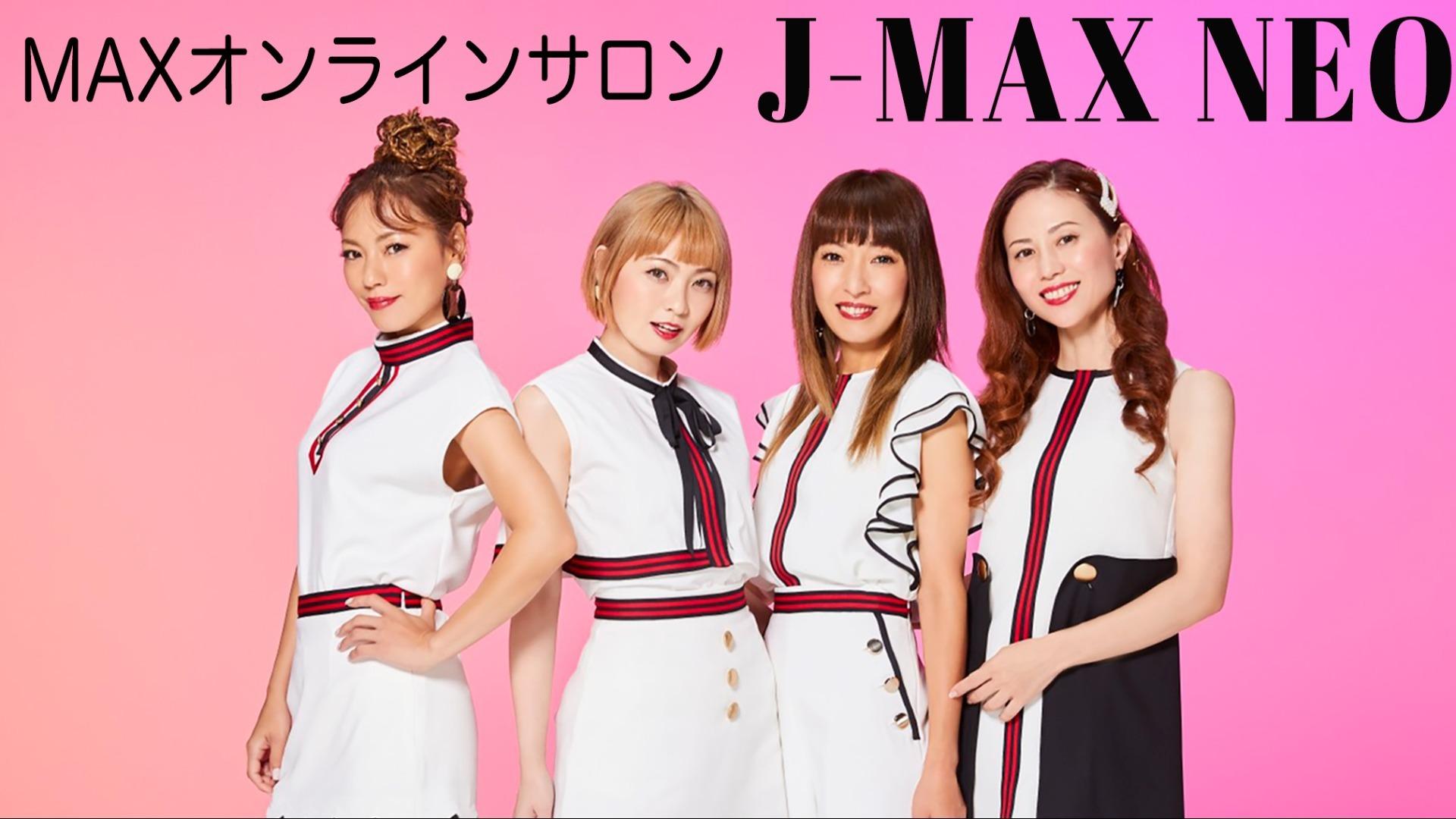 MAX(NANA/LINA/MINA/REINA)