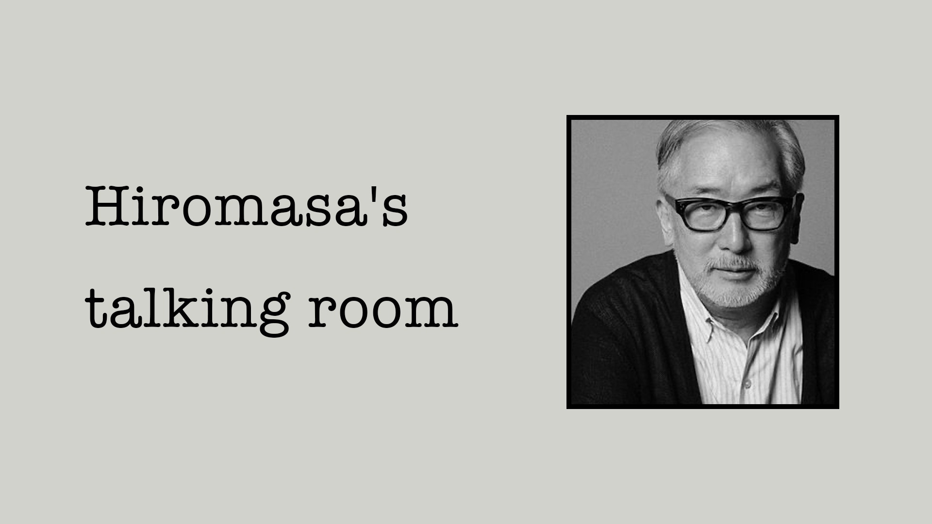 Hiromasa's talking room