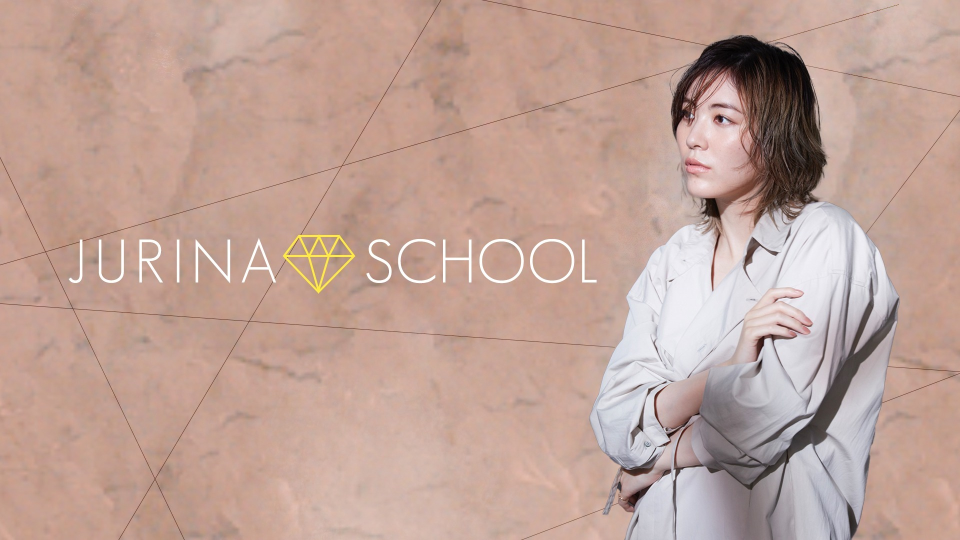 JURINA SCHOOL