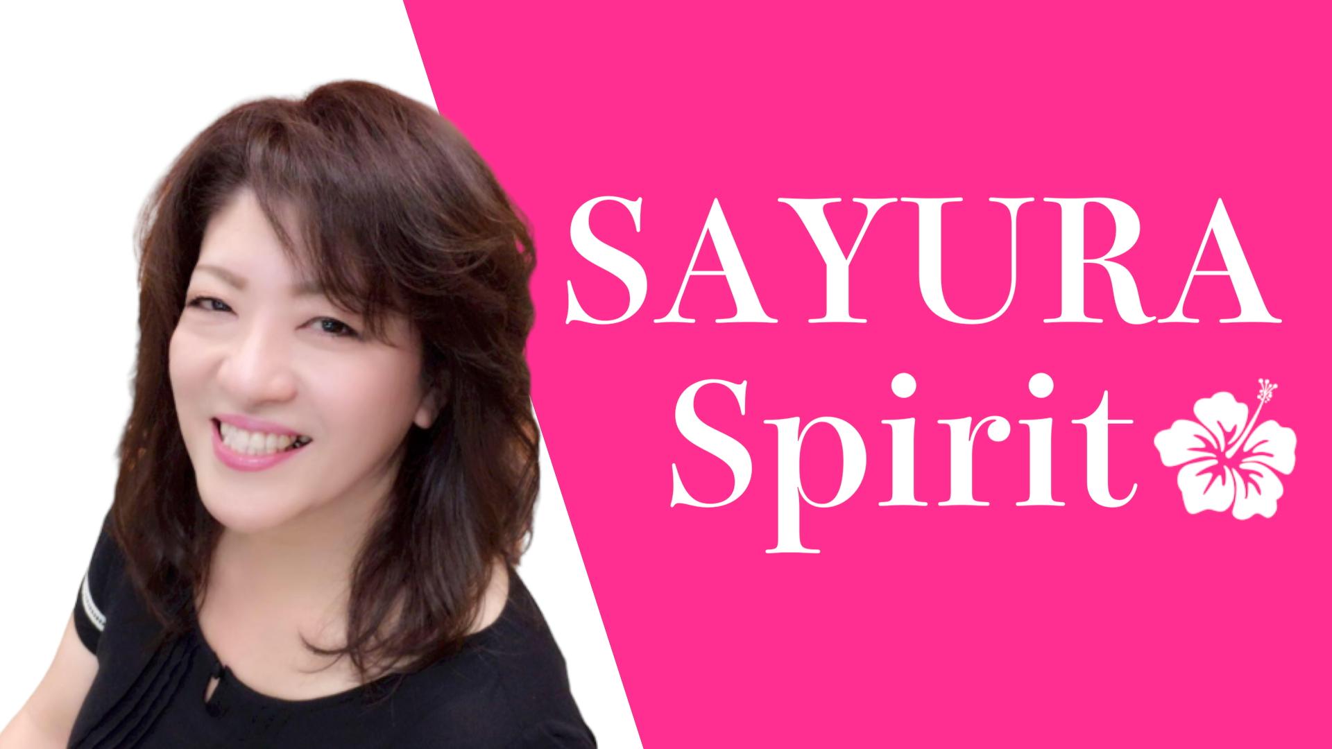 Sayura Spirit(サユラスピリット)