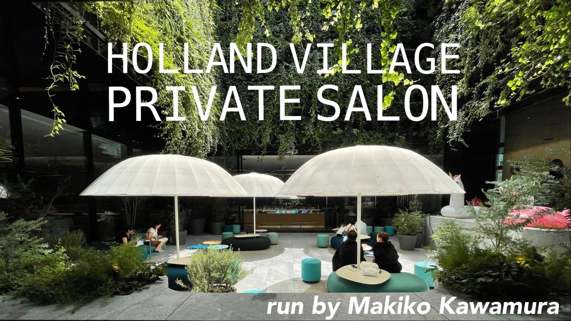 Holland Village Private Salon