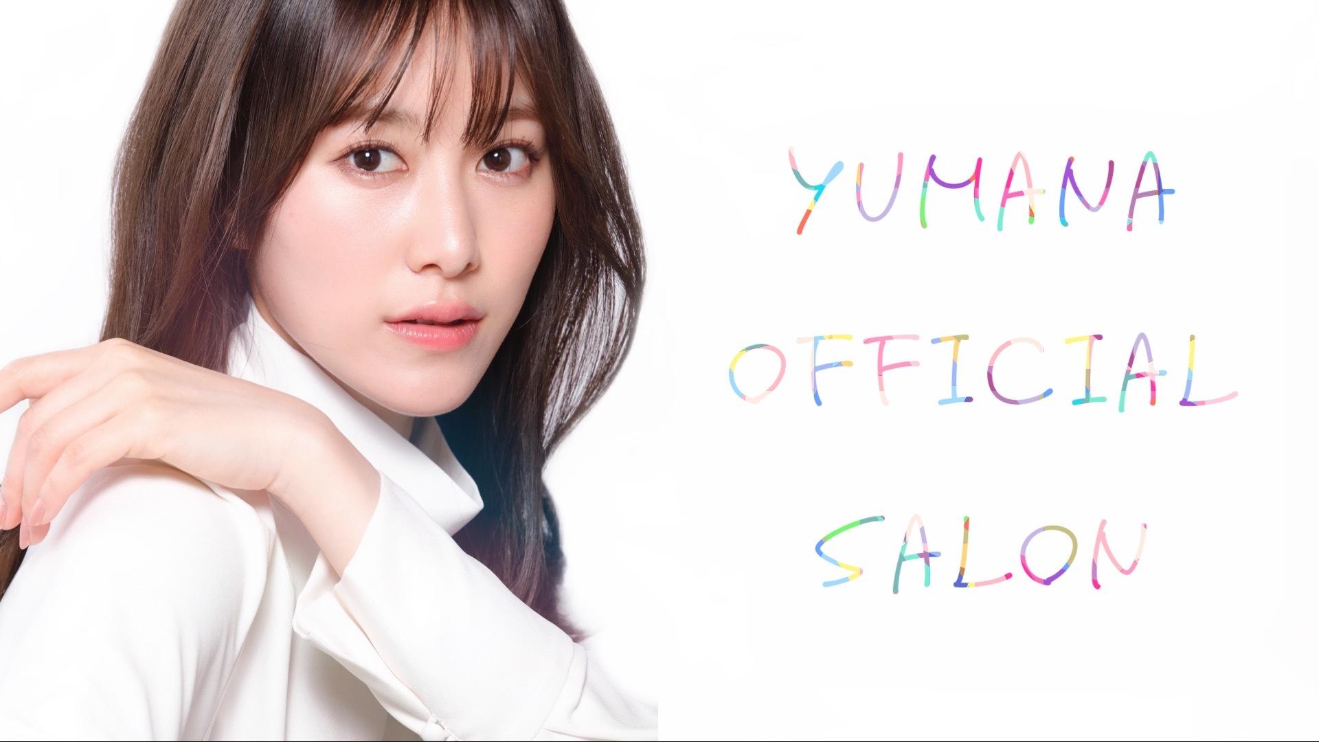 Yumana Official Salon