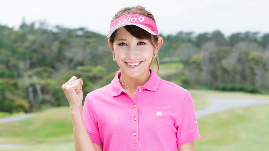 ゴルフスイングで注目の美人プロゴルファー金田久美子のゴルフサロン