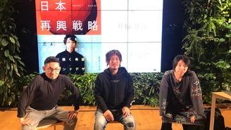 2018年3月25日 スペシャル鼎談
