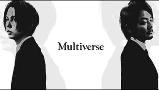 マルチバース定例セミナー2018年4月