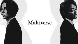 マルチバース定例セミナー2018年5月