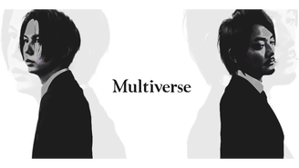 マルチバース定例セミナー2018年10月