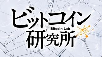 Devconまとめ by Satoさん