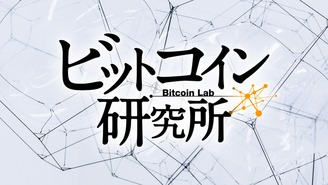 【特別レポート】仮想通貨マーケットのクラッシュと今後注目すべきトレンド