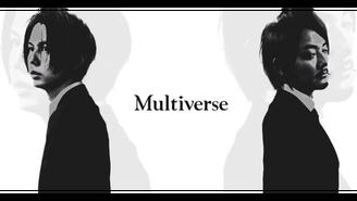 マルチバース定例セミナー2018年11月