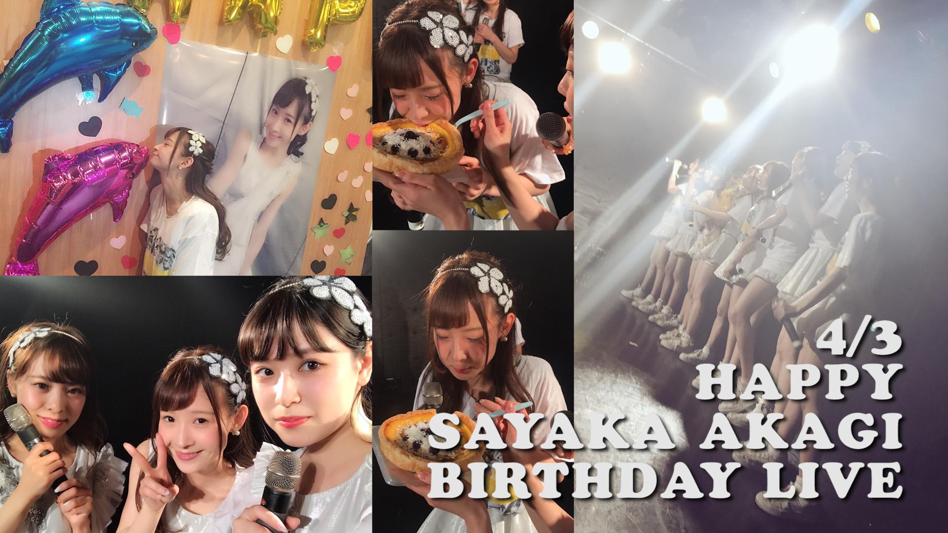 4/3 HAPPY SAYAKA AKAGI BIRTHDAY