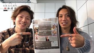 【会員限定】KOUSEI&KONNOの店長対談(テキストあり)