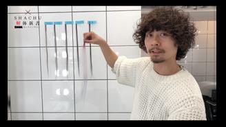 【会員限定】 もりラボ☆〜カラートリートメント編〜
