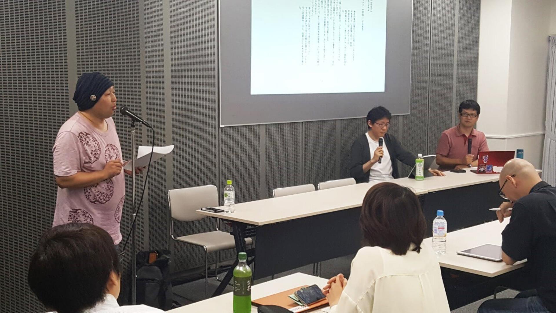 【イベント模様】声優×脚本家~演技から学ぶ創作講座~