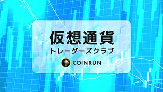 [2019/6] COINRUN 定例放送 vol.12